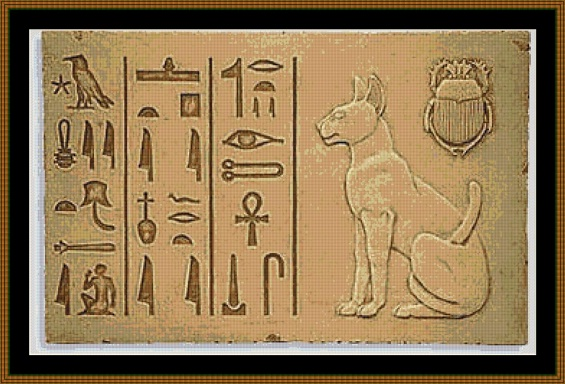 Egyptian Cat Heiroglyphs Cross Stitch