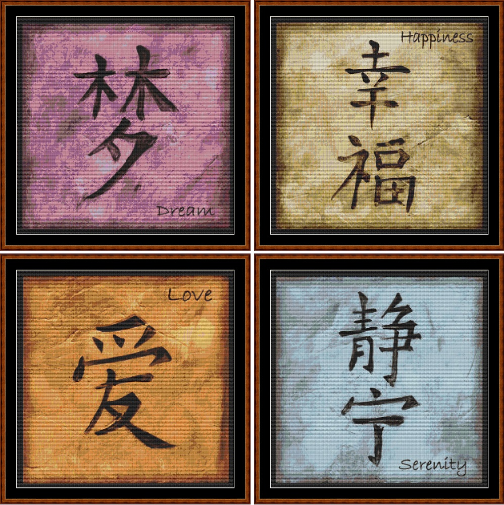 Oriental Senses - 4 Cross Stitch Pattern Pack